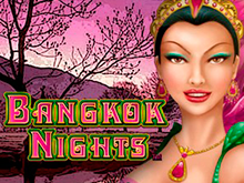 Bangkok Nights