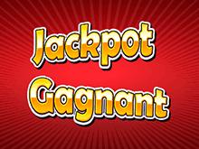 Jackpot Gagnant в казино Рулетка