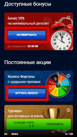 мобильная версия казино адмирал акции
